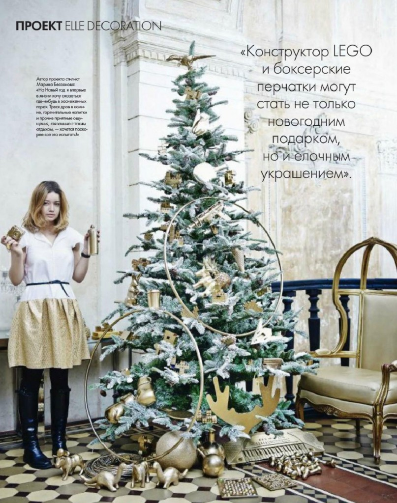 Christmas Homes - Elle Decoration Russia December 2013