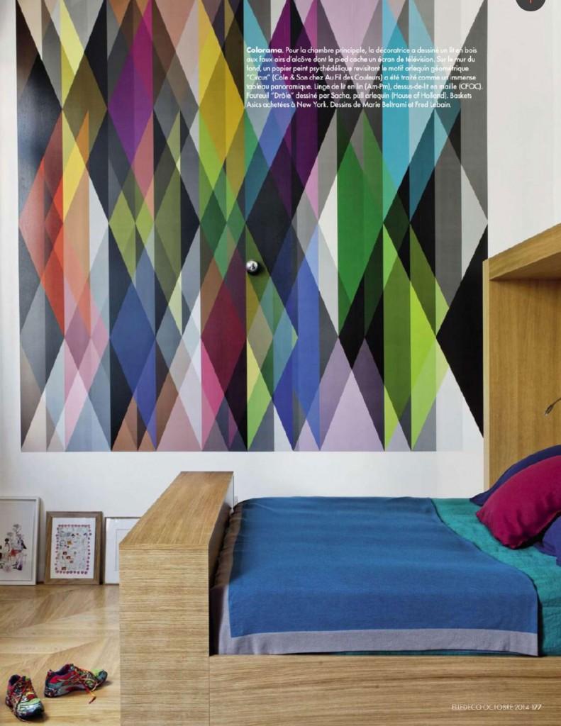Colorful, Fun Apartment
