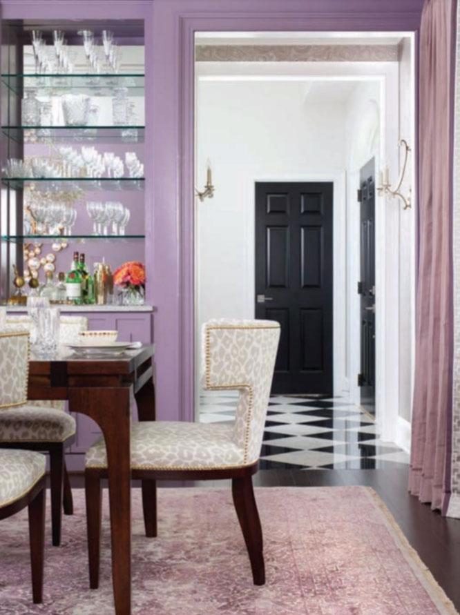 Benjamin Moore Amorous Dining Room