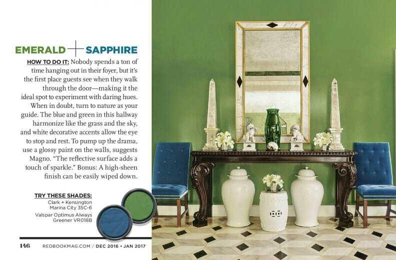 Emerald and Sapphire Paint Color Palette
