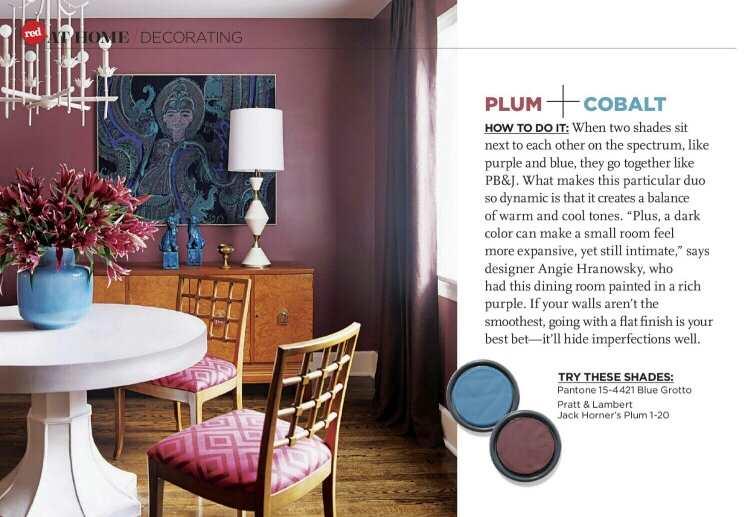 Plum and Cobalt Paint Color Palette